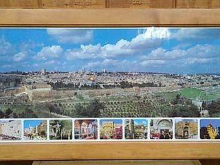 Framed Print Of Jerusalem 43x18