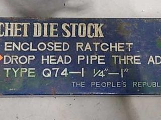 Ratchet Die Stock Set Untested