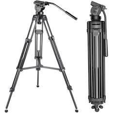 Neewer Professional Tripod  Red