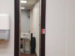 19in x 55in Mirror