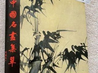 Treasures of Asia: Chinese Painting Book