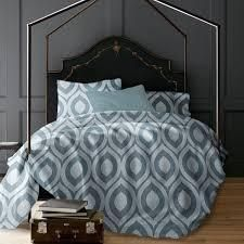 Romeo Geometric Print 3pc Duvet Cover