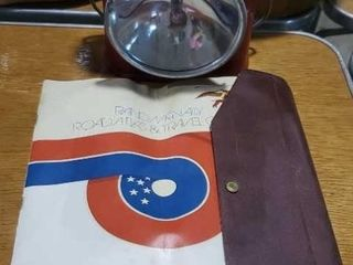 Delta Husky dry cell lantern with road Atlas