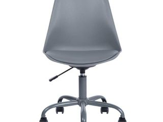 GUANGDONG GUANGXIN FURNI Blokhus Grey Pu Cushion Ergonomic Office Desk Chair  Gray