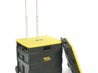 dbest products Inc Quik Cart with Yellow lid