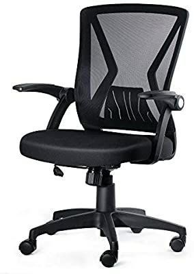 KOllIEE Black Mesh Swivel Ergonomic Office Chair with Mid Back  Drop Down Arms with lumbar Support
