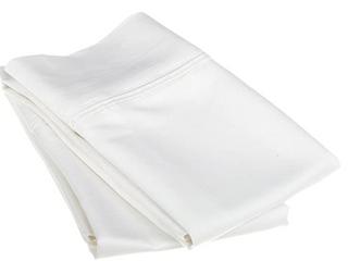 Superior Egyptian Cotton 1200 Thread Count Solid Pillowcase Set  Set of 2