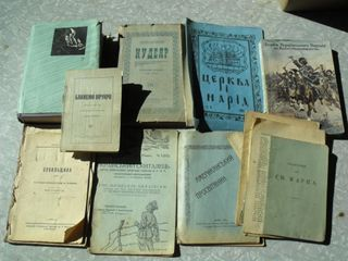 Ukrainian Book Lot