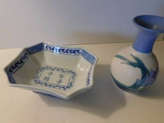 China Dish and Vase