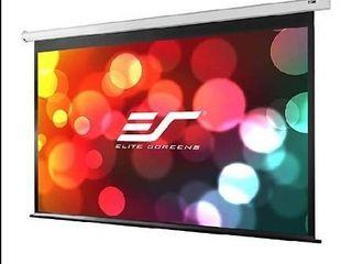 Elite Vmax 2   spectrum series