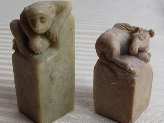 2 Stone Carved Animal Figures