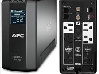 APC Back Ups RS 700 VA Tower