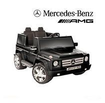 Kid Motorz Black 12V Mercedes Benz G55 AMG Ride on  Retail 367 99