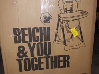 Beichi   You Together High Chair