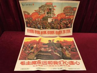 2 Vintage Chinese Political Posters 29 25  x 20