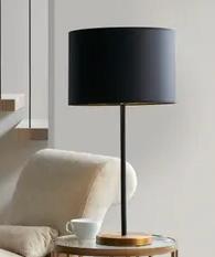 Hunts Gold  Black Table lamp by Martha Stewart  Retail 78 48