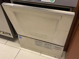 Hobart lXEH High Temp Under Counter Dishwasher