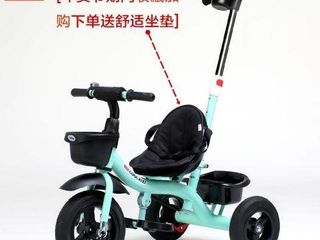 COOl SERIES KIDS TRIKE