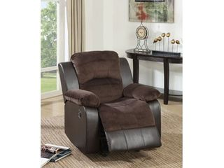 Marisa Chocolate Padded Suede Faux leather Rocker Recliner