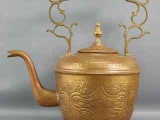 large Decorative Brass Kettle