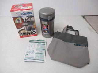 Used  Zojirushi Sl NCE09 Ms  Bento Vacuum lunch