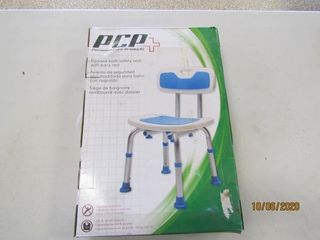PCP padded bath safety seat  new in box