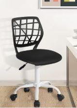 Porch   Den Nazaneen Cut out Plastic Backrest  White Metal Base Task Chair  Retail 86 49