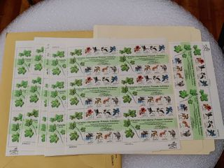 lot of 5 Canadian International Philatelic Exhibition Mint Stamp Sheets and a Plate Block