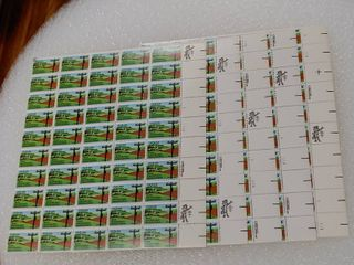 lot of 5 Mint Stamp Sheets of 1985 s Rural Electrification Administration 22 Cent Stamps   Scott Number   2144