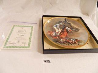 Alysheba Collector s Plate   3620