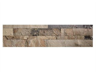 Aspect 23 6 in  x 5 9 in  Medley Slate Peel and Stick Stone Decorative Tile Backsplash 4pks