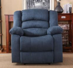 Nathaniel Home Recliner