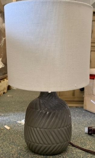 Small grey table lamp