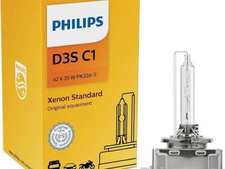 Philips D3S Standard Authentic Xenon HID Headlight