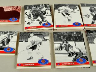 Hockey Canada Trading Cards