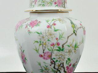 Saji Fine China lidded Jar  Made in Japan