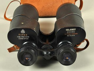 Vintage KOC Glory 20x60 Binoculars