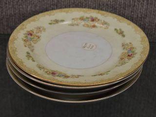 lot of 4 Vintage Kikusui China Bowls   Plate   Made in Japan   7 1 2