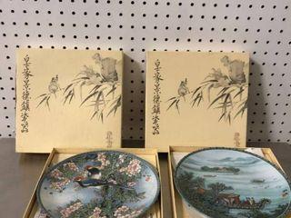 The Woodridge Hand Painted Plates