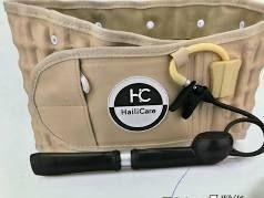 HailiCare Air Traction Belt   Waist Brace