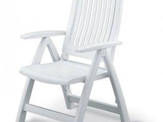 multi position arm chair high quality plastic construction