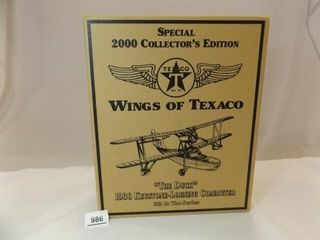 2000 Texaco Commuter Metal Bank Airplane