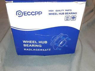 Wheel Hub Bearing  RADlAGERSATZ