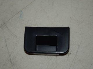 300 Black Plastic Striker Door