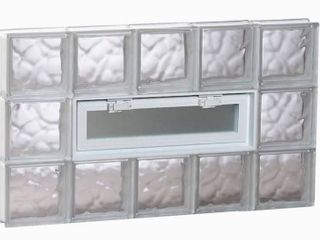 Glass Block Window with Screen 33 x23