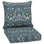4  24 x 24 Sapphire Aurora Damask 2 Piece Deep Seating Outdoor lounge Chair Cushion