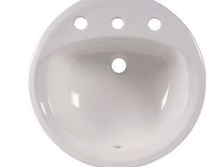 Rondalyn Round Drop Sink  C1