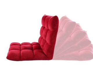 Kids Esme Recliner Chair  Red  A2