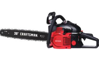 Craftsman CMXGSAMY4625