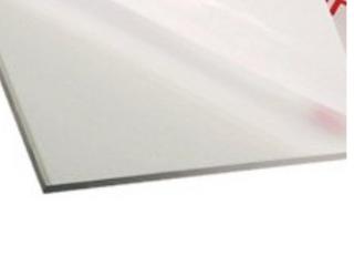 Tuffak Polycarbonate Sheet   Not Inspected